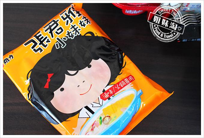 江豪記 臭豆腐王
