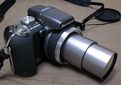 550UZ-1