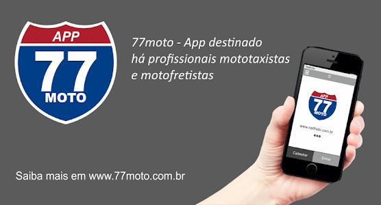 77moto - Profissional screenshot 3