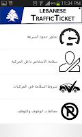Screenshot of Lebanese Traffic Ticket +Fines