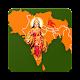 Bhaarata APK