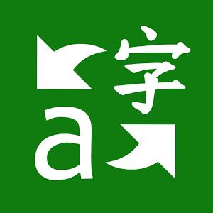 Microsoft Translator for PC