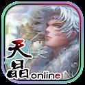 天晶Online