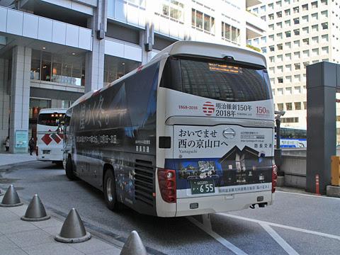 防長交通「萩エクスプレス」 ・655 東京駅日本橋口到着 その2