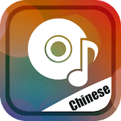 Chinese Top Hit Songs