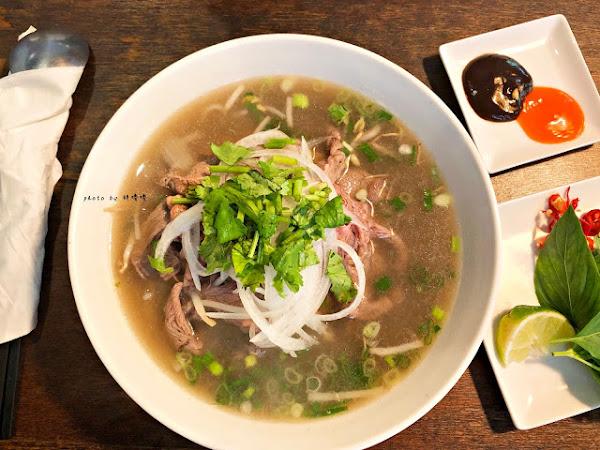 小夏天petit ete,美術館附近,小巷中的清新越式料理,夏天好適合酸酸辣辣的開胃餐點,來這感受濃濃越南風味