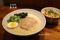 東京豚骨釜本鋪