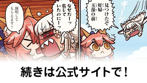 漫画でわかる_82話