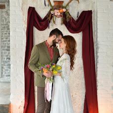 Wedding photographer Anna Timokhina (Avikki). Photo of 13.11.2015
