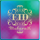 Eid Mubarak Greetings 2017