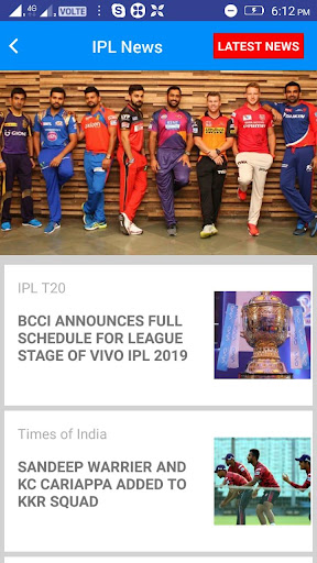 IPL2019 1.6 screenshots 2