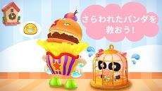 くいしんぼうパンダ-BabyBus 子ども向け3D迷路ゲームのおすすめ画像4