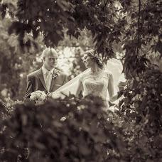 Wedding photographer Ekaterina Mirgorod (katriona). Photo of 06.04.2017