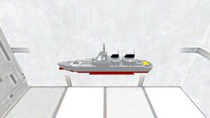 重駆逐艦 ラ・モード