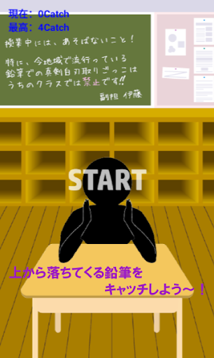 免費下載休閒APP|止めろっ! ~暇つぶし最適ゲーム~ app開箱文|APP開箱王