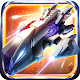 Galaxy Legend: the Guardians (game)