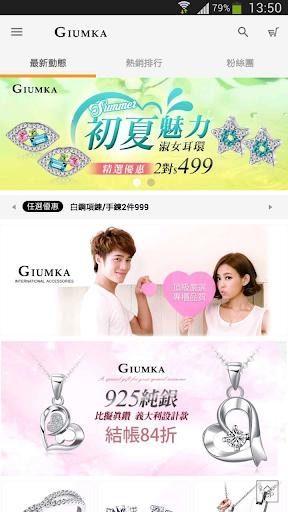 GIUMKA嚴選時尚飾品|玩購物App免費|玩APPs
