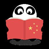 Speak Mandarin Chinese Free