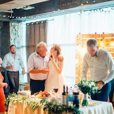 Wedding photographer Roman Chazov (JAMESTOWN). Photo of 28.10.2016