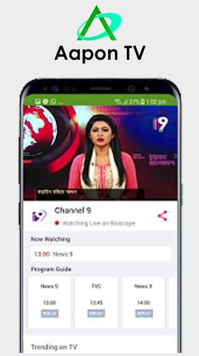 Aapon LIVE TV 9.13.68 screenshots 3