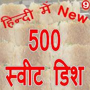 Sweet Dish ki 500 Recipe