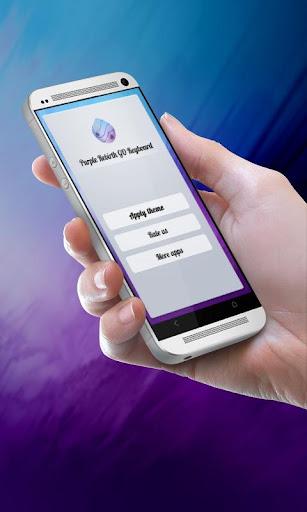 紫重生 GO Keyboard