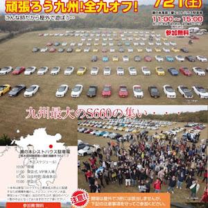 S660 JW5のカスタム事例画像 KAZUさんの2020年09月30日18:17の投稿