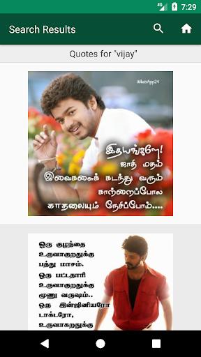 Tamil Status & Quotes - 2K Resolution 1.2 screenshots 7