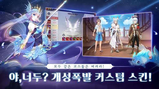 uc2a4ud14cub9acud14cuc77c modavailable screenshots 12