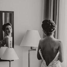 Wedding photographer Konstantin Zaripov (zaripovka). Photo of 07.06.2018