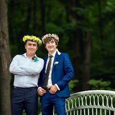 Wedding photographer Yulya Zakirova (Zira). Photo of 10.08.2016