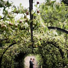 Wedding photographer Shirley Born (sjurliefotograf). Photo of 10.08.2018
