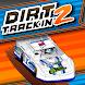 Dirt Trackin 2 image