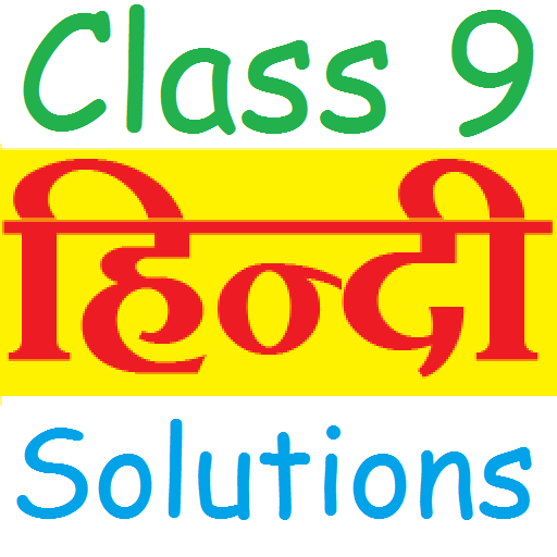Class 9 Hindi Solutions - Apps on Google Play