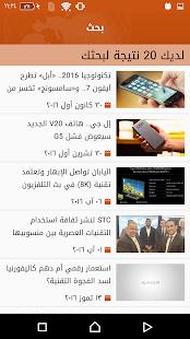 Ekrānuzņēmuma attēls
