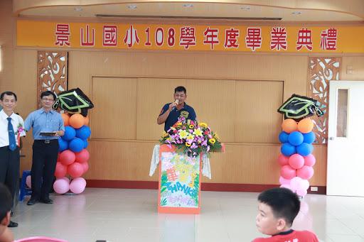 20200701_108畢業典禮