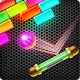 Block Brick Breaker Classic (game)