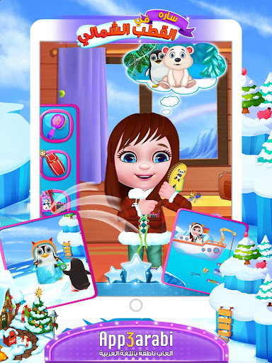 Polar Adventure - Educational Game for Kids Girls 1.0.5 screenshots 10