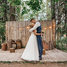 Wedding photographer Vitaliy Nikolenko (Vital). Photo of 10.06.2018