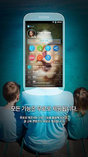 칠곡신동초등학교 - 경북안심스쿨 玩教育App免費 玩APPs