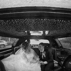 Wedding photographer Aleksey Kamyshev (ALKAM). Photo of 05.05.2018