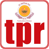 The Prasanthi Reporter - TPR