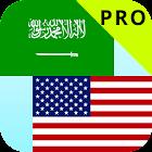 Arabic English Translator Pro icon