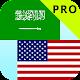 Arabic English Translator Pro