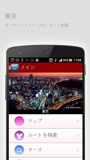 東京オフラインマップ