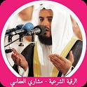 Offline Ruqyah Mishary AlAfasy, Ruqia for sihr icon