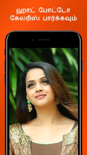 Tamil News Samayam- Live TV- Daily Newspaper India screenshot 4
