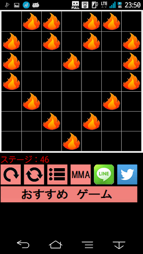RC語音手機版(Android) - iThome Download-你要的軟體在這裡