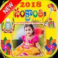 Makar Sankranti 2018 Photo Frames
