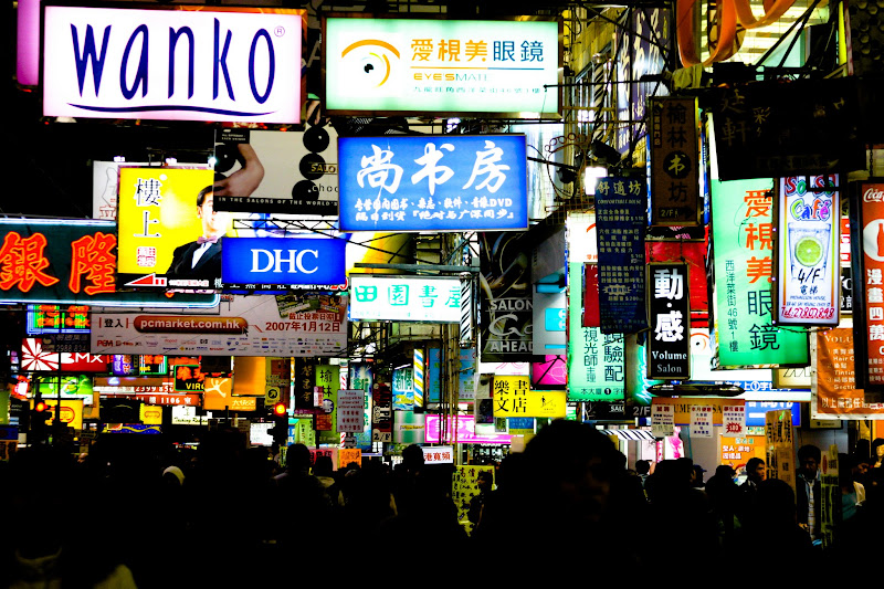 Photo: Hong Kong  ...is a noisy place! What are the first 3 signs that grab your attention?